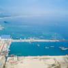 Hòa Phát đề xuất dự án Khủng ở Quảng Ngãi